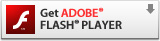 Adobe Flash Playerダウンロード